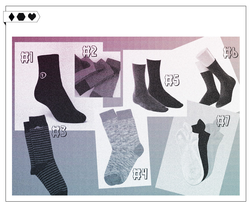 Slow Fashion Socken: Black is… auch mal ganz praktisch.