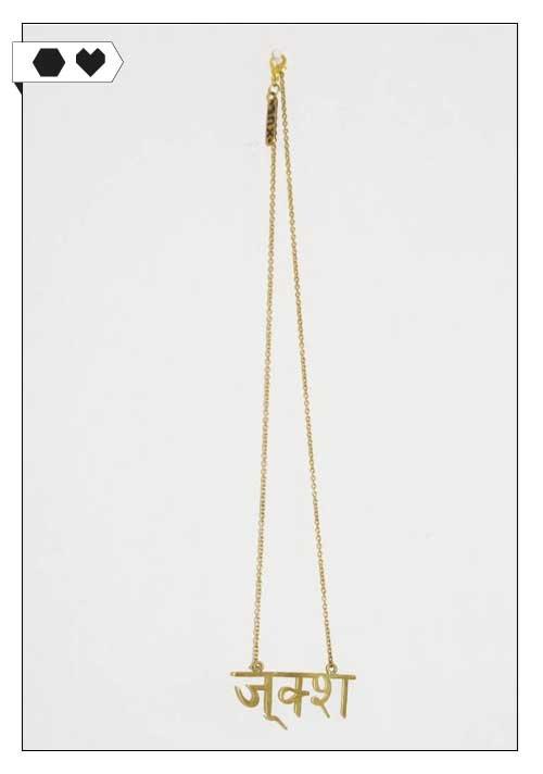 SLORIS_Jux_necklace